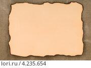 Лист бумаги с обожженными краями. Стоковое фото, фотограф Андрей Дыкун / Фотобанк Лори