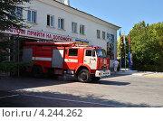 Купить «Пожарная часть в Севастополе. Крым», фото № 4244262, снято 23 августа 2012 г. (c) Максим Коломыченко / Фотобанк Лори