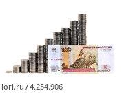Купить «Монеты и купюра», эксклюзивное фото № 4254906, снято 2 февраля 2013 г. (c) Юрий Морозов / Фотобанк Лори