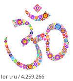 Индуистский символ Ом из цветов. Стоковая иллюстрация, иллюстратор kiyanochka / Фотобанк Лори