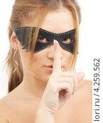 Купить «Девушка в черной маске приложила палец к губам», фото № 4259562, снято 13 октября 2007 г. (c) Syda Productions / Фотобанк Лори