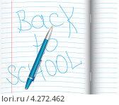 Купить «Тетрадь с надписью крупным планом», иллюстрация № 4272462 (c) Евгений Федотов / Фотобанк Лори