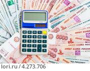 Купить «Калькулятор  лежит на российских бумажных рублях», эксклюзивное фото № 4273706, снято 8 февраля 2013 г. (c) Игорь Низов / Фотобанк Лори