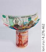 Корзиночка для мелких монет из купюр. Стоковое фото, фотограф Николай Овечко / Фотобанк Лори