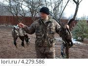 Охотник демонстрирует трофеи. Стоковое фото, фотограф Андрей Некрасов / Фотобанк Лори