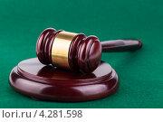 Купить «Судейский молоток на зеленом сукне», фото № 4281598, снято 29 января 2013 г. (c) Andrey Eremin / Фотобанк Лори