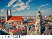 Купить «Вид с высоты птичьего полета на Мюнхен. Германия», фото № 4281714, снято 20 июня 2019 г. (c) Sergey Borisov / Фотобанк Лори