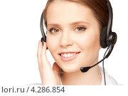 Купить «Привлекательная сотрудница службы поддержки с телефонной гарнитурой», фото № 4286854, снято 12 ноября 2019 г. (c) Syda Productions / Фотобанк Лори