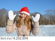 Девочка в белый рукавицах. Стоковое фото, фотограф Диана Линевская / Фотобанк Лори