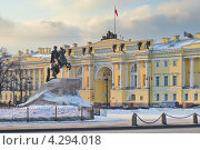 Купить «Сенатская площадь в Санкт-Петербурге», эксклюзивное фото № 4294018, снято 15 февраля 2013 г. (c) Александр Алексеев / Фотобанк Лори