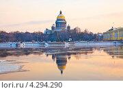 Купить «Санкт-Петербург, Исаакиевский собор, утро», фото № 4294290, снято 26 декабря 2012 г. (c) ИВА Афонская / Фотобанк Лори
