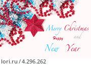 Рождественские украшения. Стоковое фото, фотограф Olha Ukhal / Фотобанк Лори