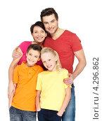 Купить «Счастливая семья с двумя детьми», фото № 4296862, снято 2 февраля 2013 г. (c) Валуа Виталий / Фотобанк Лори