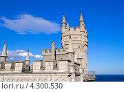 Купить «Фрагмент замка Ласточкино Гнездо в Гаспре», фото № 4300530, снято 9 февраля 2013 г. (c) Вячеслав Беляев / Фотобанк Лори