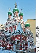Купить «Церковь Святой Живоначальной Троицы в Никитниках, Москва», фото № 4300546, снято 23 января 2013 г. (c) Boris Breytman / Фотобанк Лори