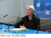 Купить «Кристин Лагард (Christine Madeleine Odette Lagarde) - директор-распорядитель Международного валютного фонда (МВФ) на пресс-конференции посвященной предстоящему саммиту G20», фото № 4302002, снято 16 февраля 2013 г. (c) Игорь Долгов / Фотобанк Лори