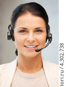Купить «Приветливая сотрудница службы поддержки с телефонной гарнитурой на голове», фото № 4302738, снято 18 июня 2011 г. (c) Syda Productions / Фотобанк Лори