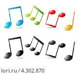 Купить «Набор музыкальных нот», иллюстрация № 4302870 (c) Евгения Малахова / Фотобанк Лори