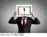 Купить «Бизнесмен держит плакат с восклицательным знаком, пряча лицо», фото № 4304582, снято 23 октября 2018 г. (c) Sergey Nivens / Фотобанк Лори