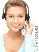 Купить «Приветливая девушка из колл-центра с телефонной гарнитурой», фото № 4308438, снято 22 июля 2019 г. (c) Syda Productions / Фотобанк Лори