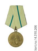 Купить «Медаль «за оборону Ленинграда»», фото № 4310266, снято 17 февраля 2013 г. (c) Nikolay Sukhorukov / Фотобанк Лори