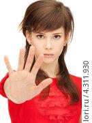 Купить «Недовольная девушка жестом приказывает остановиться», фото № 4311930, снято 20 марта 2011 г. (c) Syda Productions / Фотобанк Лори