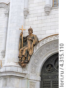 Купить «Фигура царя на фасаде храма Христа Спасителя. Москва, Россия», фото № 4315110, снято 16 февраля 2013 г. (c) Ласточкин Евгений / Фотобанк Лори