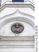 Купить «Фрагмент фасада Храма Христа Спасителя в Москве», фото № 4318878, снято 16 февраля 2013 г. (c) Ласточкин Евгений / Фотобанк Лори