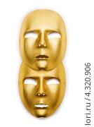 Купить «Две золотые театральные маски на белом фоне», фото № 4320906, снято 27 ноября 2012 г. (c) Elnur / Фотобанк Лори