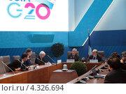 Купить «Кристиан Нойер (Christian Noyer) Управляющий Банка Франции и Пьер Московиси (Pierre Moscovici) Министр экономики и финансов Франции на пресс-конференции посвященной предстоящему саммиту G20», фото № 4326694, снято 16 февраля 2013 г. (c) Игорь Долгов / Фотобанк Лори