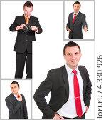 Купить «Деловой мужчина смотрит в кошелек, протягивает руку и поправляет галстуке. Коллаж», фото № 4330926, снято 4 августа 2020 г. (c) Vitas / Фотобанк Лори