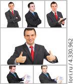 Купить «Молодой мужчина в офисном костюме, коллаж из нескольких фотографий», фото № 4330962, снято 4 августа 2020 г. (c) Vitas / Фотобанк Лори