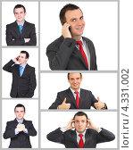 Купить «Молодой бизнесмен или предприниматель. Коллаж из нескольких снимков», фото № 4331002, снято 4 августа 2020 г. (c) Vitas / Фотобанк Лори