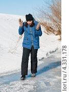 Купить «Испуганная женщина аккуратно идёт по тонкому льду реки», эксклюзивное фото № 4331178, снято 23 февраля 2013 г. (c) Игорь Низов / Фотобанк Лори