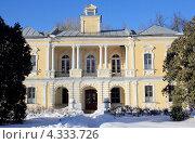 Купить «Усадьба Глинки», фото № 4333726, снято 24 февраля 2013 г. (c) АЛЕКСАНДР МИХЕИЧЕВ / Фотобанк Лори