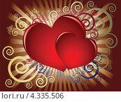 Купить «Два сердца», иллюстрация № 4335506 (c) Евгений Федотов / Фотобанк Лори