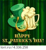 Купить «Открытка ко Дню святого Патрика», иллюстрация № 4336258 (c) Aqua / Фотобанк Лори