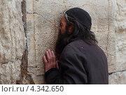 Молитва (2013 год). Редакционное фото, фотограф Сергей Шпаков / Фотобанк Лори