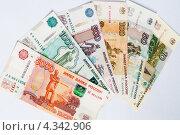 Купить «Российские деньги разного достоинства разложенные веером», эксклюзивное фото № 4342906, снято 28 февраля 2013 г. (c) Игорь Низов / Фотобанк Лори