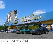 """Купить «Универсам """"Седьмой Континент"""", Москва», эксклюзивное фото № 4349634, снято 30 июня 2009 г. (c) lana1501 / Фотобанк Лори"""