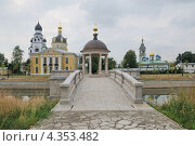 Купить «Рогожская старообрядческая община в Москве», эксклюзивное фото № 4353482, снято 12 августа 2012 г. (c) stargal / Фотобанк Лори