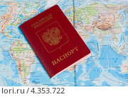 Купить «Российский заграничный паспорт лежит на карте мира», эксклюзивное фото № 4353722, снято 28 февраля 2013 г. (c) Игорь Низов / Фотобанк Лори