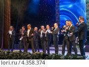 Купить «Поет хор Турецкого», эксклюзивное фото № 4358374, снято 1 марта 2013 г. (c) Сайганов Александр / Фотобанк Лори