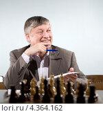 Купить «Гроссмейстер Анатолий Карпов», фото № 4364162, снято 10 мая 2011 г. (c) Игорь Котов / Фотобанк Лори
