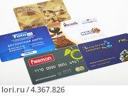 Купить «Дисконтные карты разных магазинов на белом фоне», эксклюзивное фото № 4367826, снято 6 марта 2013 г. (c) Яна Королёва / Фотобанк Лори