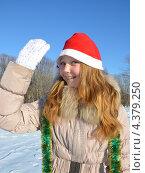 Радостная девочка машет рукой. Стоковое фото, фотограф Диана Линевская / Фотобанк Лори