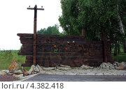 Расстрельная стена в музее Сиблага, город Мариинск (2012 год). Редакционное фото, фотограф Михаил Балберов / Фотобанк Лори