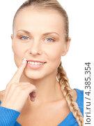 Купить «Очаровательная молодая деловая женщина в голубом джемпере», фото № 4385354, снято 8 мая 2010 г. (c) Syda Productions / Фотобанк Лори