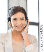 Купить «Очаровательная и жизнерадостная сотрудница службы телефонной поддержки», фото № 4394038, снято 31 марта 2012 г. (c) Syda Productions / Фотобанк Лори