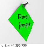 Купить «Зелёный листок с надписью Don't forget закреплен канцелярской кнопкой на светлой стене», иллюстрация № 4395750 (c) WalDeMarus / Фотобанк Лори